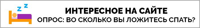 Подборка трекеров полезных привычек №2